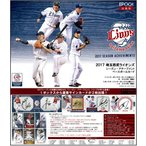 EPOCH ベースボールカード 高級版 2017 埼玉西武ライオンズ シーズン・アチーブメント(送料無料)