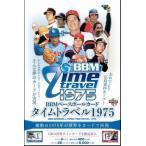 BBM ベースボールカード タイムトラベル 1975 BOX■特価カートン(12箱入)■(送料無料)