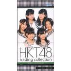 ■セール■HKT48 トレーディングコレクション BOX (トレカショップ二木限定デザインBOX特典カード付)