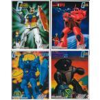カードダスマスター オフィシャルスリーブコレクションEX ガンプラスリーブ 4種セット(送料無料)