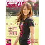 BBM スポーツカードマガジン NO.96 (2013/1月号)(送料無料)