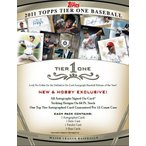 MLB 2011 TOPPS TIER ONE BASEBALL (送料無料)