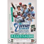 BBM ベースボールカード タイムトラベル 1989 BOX bbm-time19893box