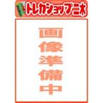 カードダス ドラゴンボール超スカウターバトル 第2弾 【DBS02】 ブースターパック BOX