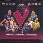 ■セール■V・プレミアリーグ男子公式トレーディングカード BOX