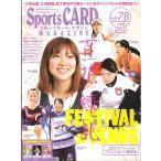 BBM スポーツカードマガジン NO.78(2010/01月号)