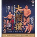■セール■BBM 2013 大相撲カード BOX