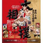 BBM 2021 大相撲カード BOX(送料無料)