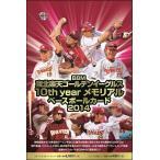 ■セール■BBM 東北楽天ゴールデンイーグルス 10th year メモリアルベースボールカード 2014 BOX