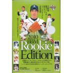■セール■2010 BBM ベースボールカード ルーキーエディション BOX(送料無料)
