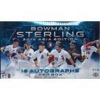 ■セール■MLB 2014 BOWMAN STERLING BASEBALL ASIA EDITION BOX(送料無料)