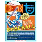 MLB 2015 TOPPS ARCHIVES BASEBALL(送料無料)