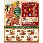(予約)リーメント ポケットモンスター つなげてかわいい!ポケモンの階段(食玩)[6個入り]BOX  2019年5月27日発売予定