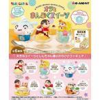 (予約)リーメント クレヨンしんちゃん オラとまんぷくスイーツ[6個入り]BOX 2020年8月2日発売予定