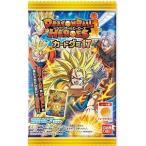 ドラゴンボールヒーローズ カードグミ17 (食玩)BOX(賞味期限2016年5月)