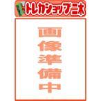 (予約)Fate/Grand Order ウエハース7(食玩)BOX 20
