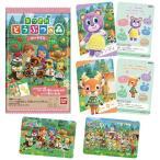 あつまれ どうぶつの森 カードグミ 第2弾(食玩)BOX 2021年3月22日発売
