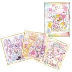 (予約)プリキュア 色紙ART5 (食玩) BOX 2021年6月発売予定