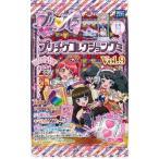 プリパラ プリチケコレクショングミ Vol.9 (食玩)BOX