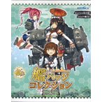 艦隊これくしょん-艦これ- 艦バッジコレクション 第二弾 BOX (初回生産限定BOX購入特典封入版)