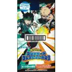 エンスカイ 僕のヒーローアカデミア クリアカードコレクションガム3(食玩)BOX【初回生産限定BOX購入特典付】