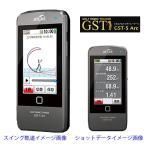アトラス ゴルフスイングトレーナー GST-5Arc【便利アイテム ユピテル】