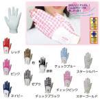 【レディス】FIT39 グローブ(左手用) ネイルシリーズ MGFN-190 【 ゴルフグローブ・手袋 | ミック 】
