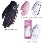 【レディス】【お買い得品】FJ Lady eComfort(Eコンフォート) グローブ(左手用) FGLE16 【 ゴルフグローブ・手袋 | フットジョイ 】