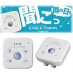 ASAHI GOLF EAGLE VISION VOICE3  距離計測器 EV-803
