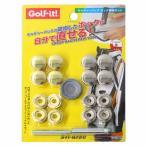 キャディバッグ ホック修理キット G-389 【 ゴルフ用お手入れグッズ | ライト(LITE) 】