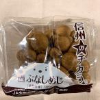 泉果通販で買える「ぶなしめじ 100gパック 長野県産」の画像です。価格は83円になります。
