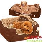 ペットベッド 冬 犬 猫 コーデュロイ スクエア 角型 Mサイズ ブラウン 送料無料