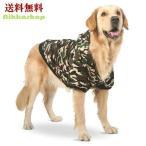 犬の服 秋冬 パーカー 大型犬 迷彩 中綿入り 厚手パーカー 防寒 コート (3XL〜7XLサイズ) ペットウェア 犬服 送料無料