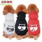 セール 犬の服 秋冬新作 パーカー カリフォルニアスポーツパーカ(S-XXLサイズ) 防寒 ペットウェア メール便(DM便)送料無料