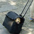 リュック キャリー ペットカートブロッサムリュック ベットキャリーバッグ 犬用キャリーバック 取寄商品 地域限定送料無料