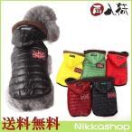 セール 犬服 かわいい おしゃれ 冬 パーカー ボアフード ふわふわ ダウン風 ベスト パーカー 防寒 ペットウェア メール便送料無料
