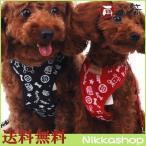 ソフトハーネス 犬用胴輪 ハーネス メッシュ製胸あてセーフティハーネスリードセット(1〜5号サイズ)(犬用ハーネス) メール便(DM便)送料無料