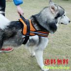 犬用胴輪 小型犬 中型犬 大型犬 メッシュソフトハーネス(XS-XLサイズ) メール便(DM便)送料無料