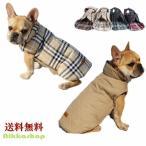 犬服 冬 ジャケット リバーシブル ベスト ダウン風 (XS〜L) 防寒 ペットウェア メール便送料無料