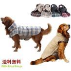 犬の服 秋冬 ジャケット 大型犬 リバーシブル ベスト ダウン ジャケット (X L〜3XL) 防寒 ペットウェア 犬服 送料無料