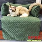 ペットベッド 犬 猫 マルチカバー キルト マット 敷き物 79×52×19cm 3カラー 送料無料