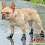 犬靴 レインシューズ ラバーシューズ ドッグブーツ 防水 犬用雨靴 1足分4個セット 滑り止め ソックス メール便送料無料