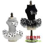 犬服 ドッグウェア ウェディングドレス パーティードレス ワンピース ドットスカート 結婚式 お祝い 記念パーティー 制服 犬の服 ペット服 メール便送料無料