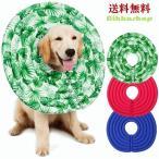 ワイドドーナツエリザベスカラー(ソフト軽量タイプ)(XL-XXLサイズ) 介護用品 犬用 送料無料