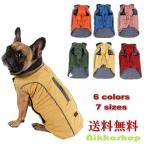 犬服 かわいい おしゃれ 冬 ジャケット キルティング ベスト (L〜XXXL) 防寒 大型犬 犬服 送料無料
