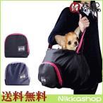 キャリーバッグ 携帯式 折りたたみ スリング ショルダーバッグ ベットキャリーバッグ 犬用キャリーバック 送料無料