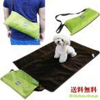 ベッド あったか 携帯用 リバーシブル マット シード 犬 猫 ペットベッド  あったか 冬用 送料無料