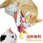 猫用おもちゃ またたび キャットニップ またたび 猫の玩具 猫用 ねこ用 ネコ用 子猫 おもちゃ 遊び 猫おもちゃ 玩具 オモチャ 送料無料