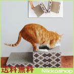 爪とぎ ネコ 猫 つめとぎ 爪研ぎ 4IN1 ルービックキューブタイプ ガリガリ 送料無料