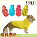 セール 犬の服 レインコート フード付き ドット レインコート SS〜Sサイズ ペットウェア 犬服 メール便送料無料